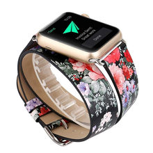 Estampado de cuero doble recorrido para aplle apple Watch correa 42/38mm correa reloj pulsera iwatch la serie 3 2 1(China)