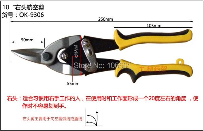 Popular Metal Cutting ScissorsBuy Cheap Metal Cutting Scissors – Steel Cutters Metal Cutting