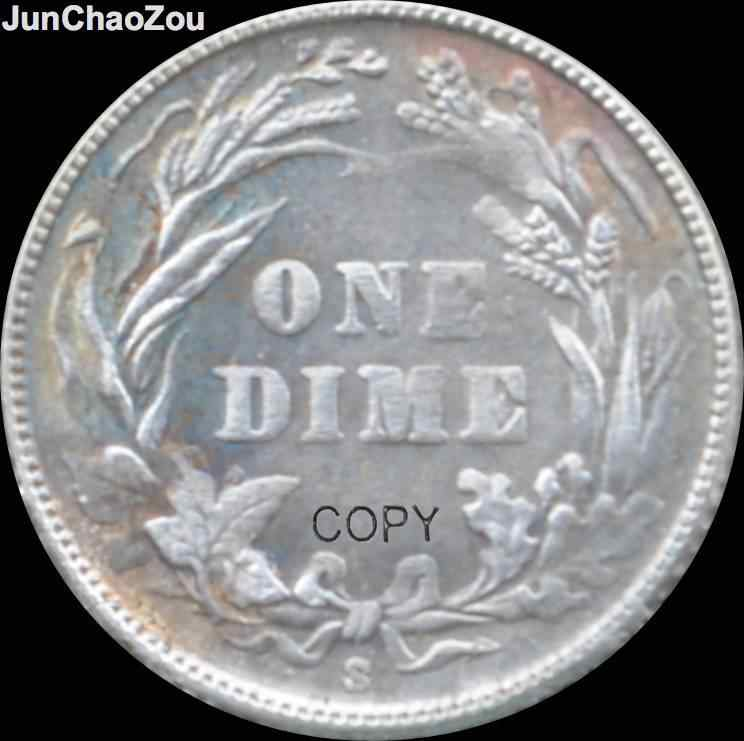 الولايات المتحدة الأمريكية 1913 S واحد الدايم Cupronickel النيكل مطلي النقود المتماثلة
