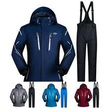 Лыжный костюм для мужчин зима 2018 непромокаемая ветрозащитная Утепленная зимняя одежда мужские лыжные комплекты куртка лыжный спорт и Сноубординг костюмы бренды