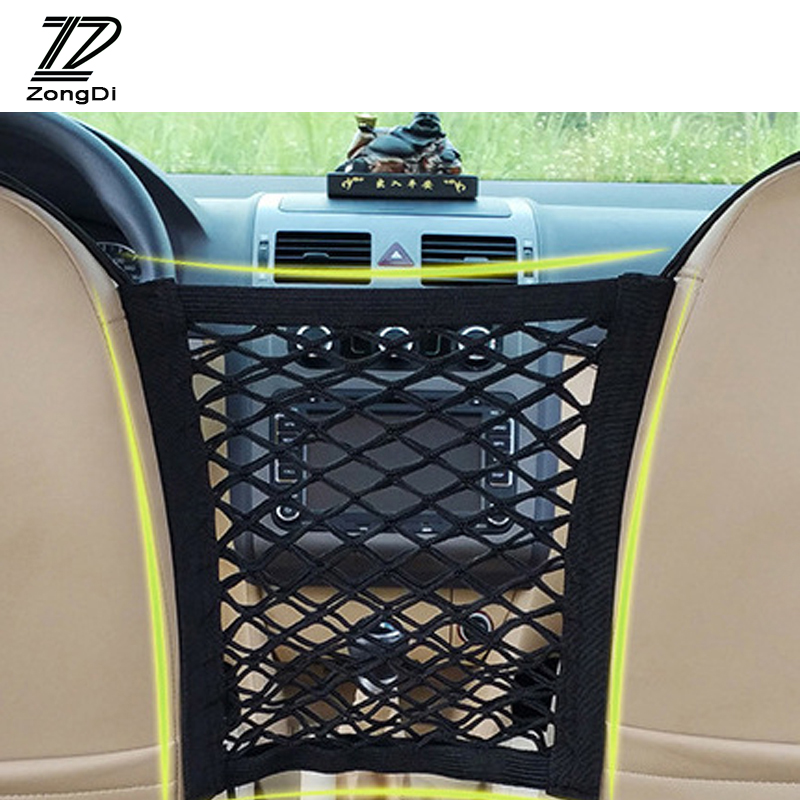 ZD 1Pc Car storage net pocket Between the seats for Alfa Romeo Chevrolet Aveo Captiva Ford Focus 3 Fiesta Mondeo Kuga Fusion