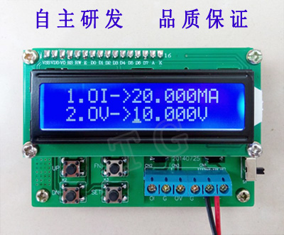 4-20mA 0-10V Current Signal Generator, 0-20mA Signal Transmitter, Voltage Current Signal Generator 4 20ma generator calibration current voltage pt100 thermocouple signal pressure transmitter tft display usb charging recorder