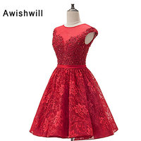 Real Photo Red Party Dresses for Graduation Open Back Lace up Back Cap Sleeve A line Short Homecoming Dresses 2018