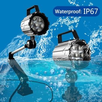HOT 7W/12W 24V/220V Waterproof IP67 CNC Machine LED Light for Industrial Tool Working Light Lamp Long Arm Folding Lights CE Rohs