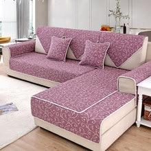 Cotton sofa cushion, four seasons universal fabric non-slip back towel, full cover simple modern