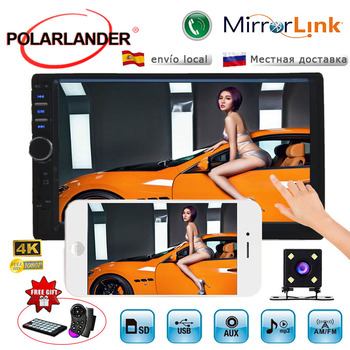 2 Din 7 inch Bluetooth car radio touch screen with 170 Degree CCD rear camera MP5 MP4 player USB TF Auxin FM stereo Mirror Link
