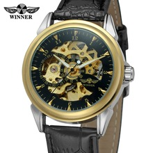 T-WINNER 2017 New Arrival Vogue Men's Steampunk Automatic Skeleton Military Black Leather Strap Analog Wrist Watch WRG8022M3T3