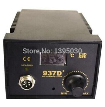 110V/220V 45W 937D+ Constant Temperature Antistatic Soldering Station Solder Iron 110v