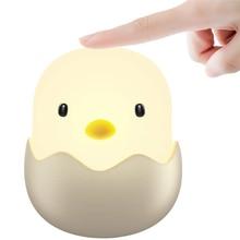 LED Night Light Egg Chick Shape Night lamp Soft Cartoon Baby Nursery Bedroom Rechargeable Lamp for Children Birthday Gift