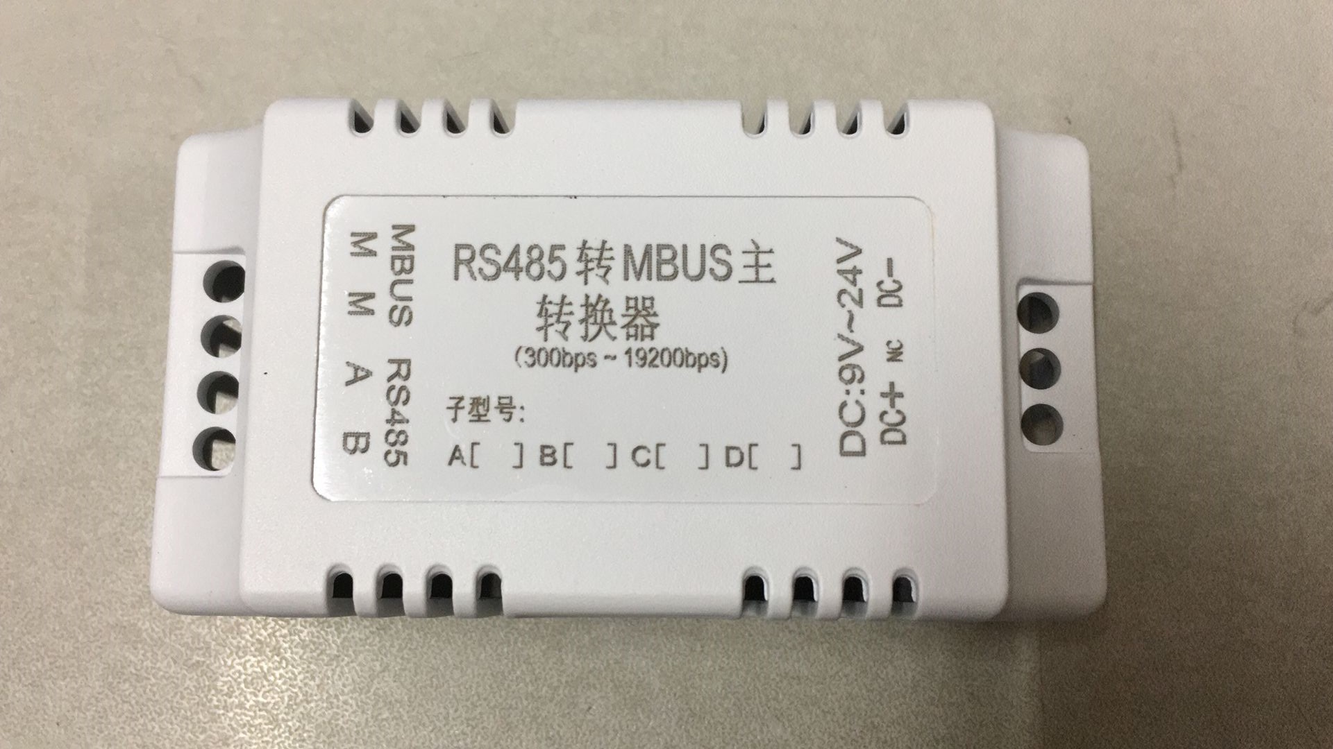 RS485 to MBUS main M-BUS main conversion RS485 low cost simplified version of small power main