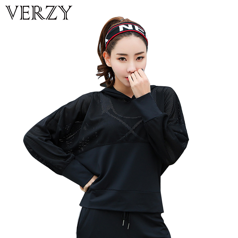 2017 Yoga Set Women Fitness Sports Suit Mesh Running Exercise Tracksuits for Women Large Size 2 Colors Breathable Sportswear b bang new 2015 women sports bra push up breathable bra for running fitness workout gym underwear crop tops for women 6 colors