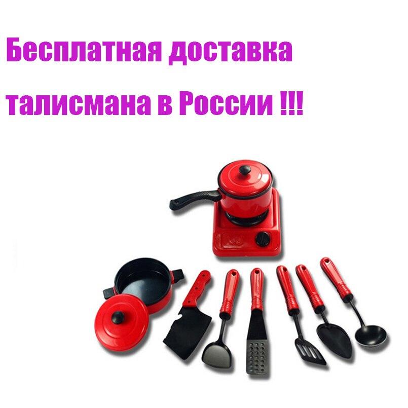 Spiel Set Kinder Küche Utensilien Spielzeug Täuschen Spiel Küche Pfannen Set  Geschirr Kochtöpfe Lernspielzeug Für Kinder BM011