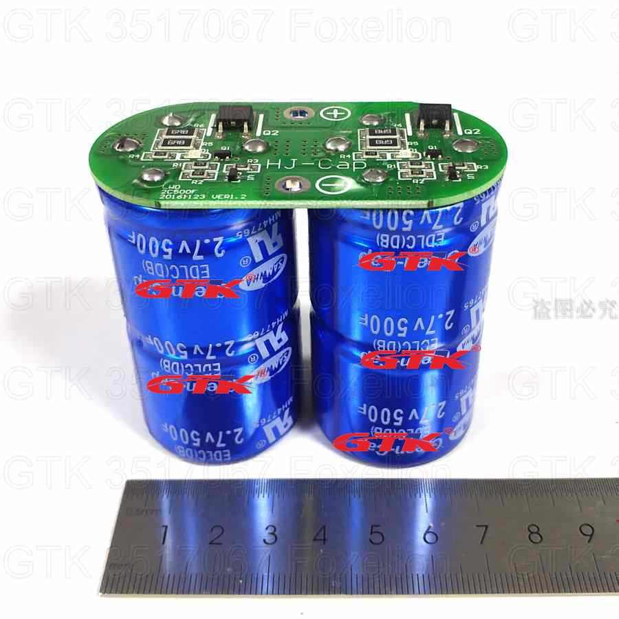 Detail Feedback Questions about 5 4v 500F Supercapacitors