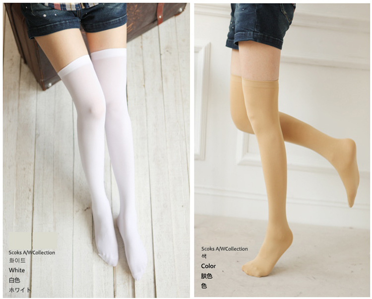 cos socks (11).jpg