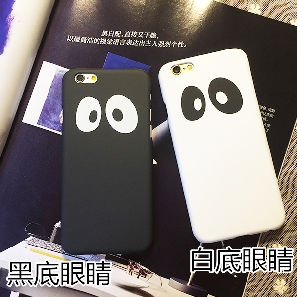 The new couple contracted frosted scale big eyes black and white for iphone 6,6s,7,6 plus,6s plus,7plus.