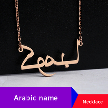 цена Personalized Arabic Name Necklace Custom Stainless Steel Name Gold Chain Pendants & Necklaces For Women Jewelry Bridesmaid Gift онлайн в 2017 году