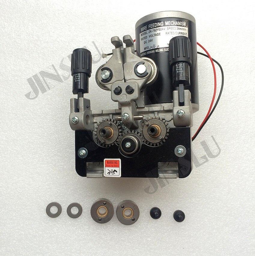 76ZY 02AV  Mig Wire Feeder Motor Feeding Machine DC24 1.0 1.2mm 2.0 24m/Min 1PK for MIG MAG Welding Machine JINSLU SALE1-in MIG Welders from Tools    3