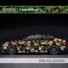 Camouflage custom car sticker bomb Camo Vinyl Wrap Car With Air Release snowflake Body StickerMC010