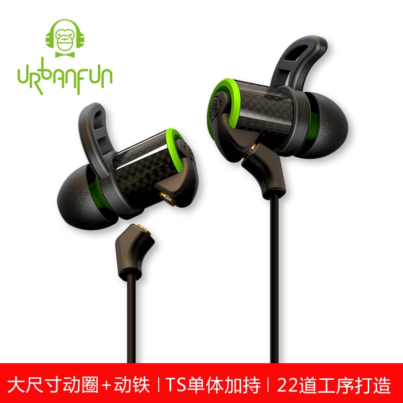 URBANFUN 3.5 mm Carbon Fiber Micro Moving Coil Have A Fever Hifi In-ear Earphones can replacement  Audio Cable Line