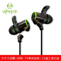 URBANFUN 3.5 mm Carbon Fiber Micro Moving Coil Have A Fever Hifi In ear Earphones can replacement Audio Cable Line