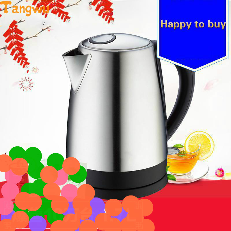 Free shipping Stainless steel electric kettle bottle Safety Auto-Off Function цена