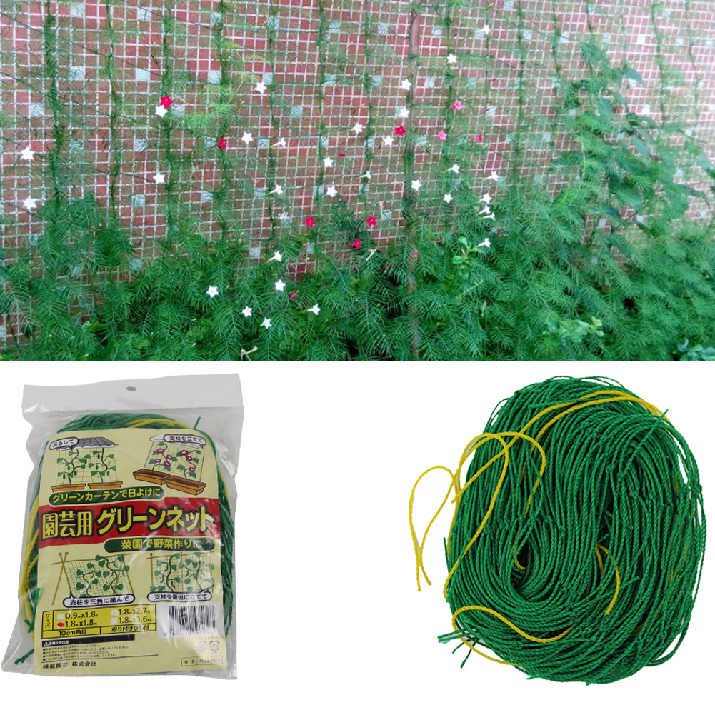 ᗕ1.8*1.8 m Millipore nylon Net escalada Marcos Red de jardinería ...