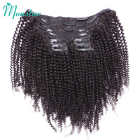 Monstar 10 26 Inch Afro Kinky Curly Clip Ins 7 Pieces 120g/Set Remy Brazilian Clip In Extensions 100% Human Hair Weaving