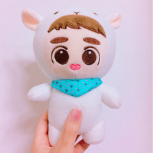 EXO Plush Dolls (16 Models)