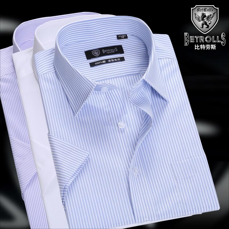 2016 Neue Männer Kurzarm Shirt Herren Business Casual Shirts Nicht Eisen Baumwollhemd