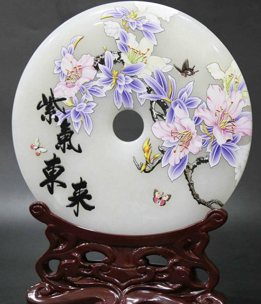 118 Chinese White Jade Carving Animal Butterfly Flower Pingan Jade