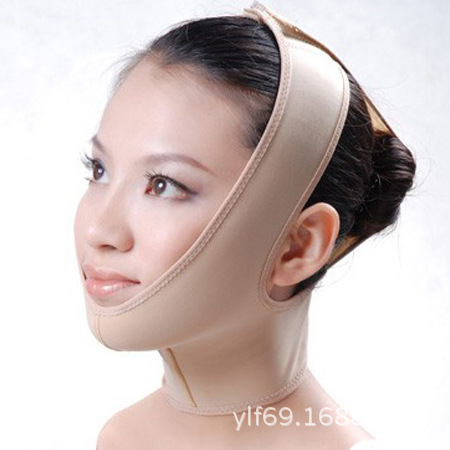 Health care body massage beauty thin face mask, the treatment of masseter double chin mask slimming bandage cosmetic mask Korea концентрат health
