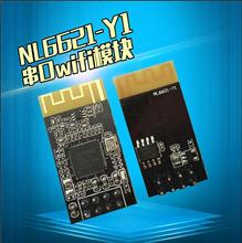 5PC NL6621 module NL6621-Y1 2.4G Uart Serial Wi-Fi Wireless Transceiver Module for Arduino