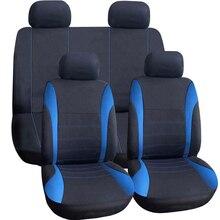 VODOOL 9 шт./компл. подушку сиденья автомобиля универсальный размер, автомобильные интерьер автомобильные аксессуары сиденье протектор салона украшения для укладки