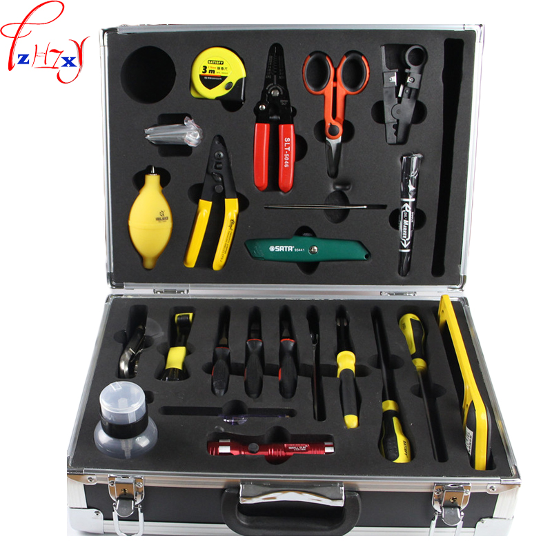 1pc Optical fiber construction kit HRO- 25 optical fiber fusion machine tools kit optical cable construction tool kit стеллаж первый мебельный стеллаж лейла стеллаж лейла малый