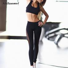 Shilanmei 2017 пикантные Стиль комплект из 2 частей женский, черный брюки and укороченный топ костюм модные сетчатые Mulheres moletom спортивной костюм