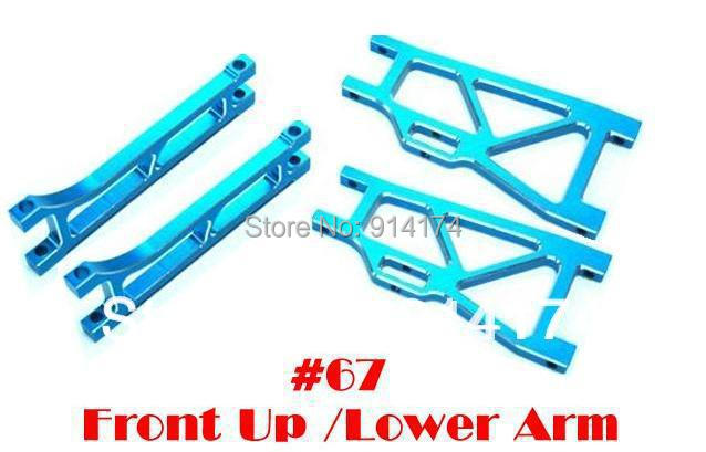 henglong 3851-2 1:10 RC Mad Truck part Aluminum CNC Upgrade part  front big arms front lower arms  2pcs/set free shipping