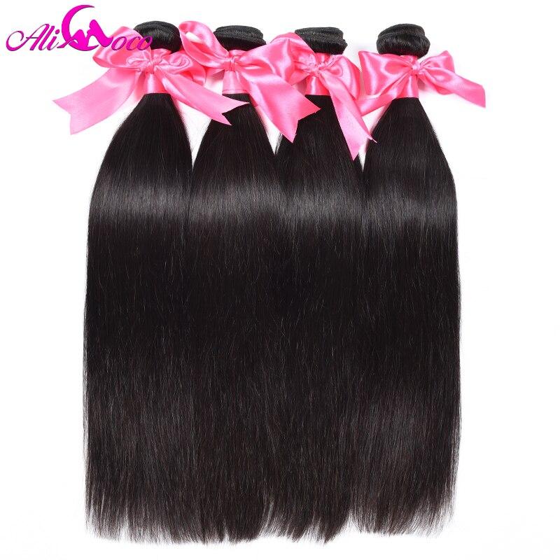 Ali Coco Malaysian Hair Bundles 4 PCS Straight Human Hair Bundle Deals #2/1/4/27/Natural color Non Remy Human Hair Weaves