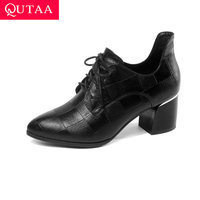 QUTAA 2019 Women Shoes Platform All Match Pu Leather Lace Up Shallow Women Pumps Spring/autumn Ladies Pumps Size 34 43