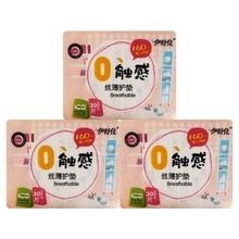 90piece= 3 pack/lot 160mm Sanitary Napkin Menstrual Pads Women Health Care Pads Sanitary Towel