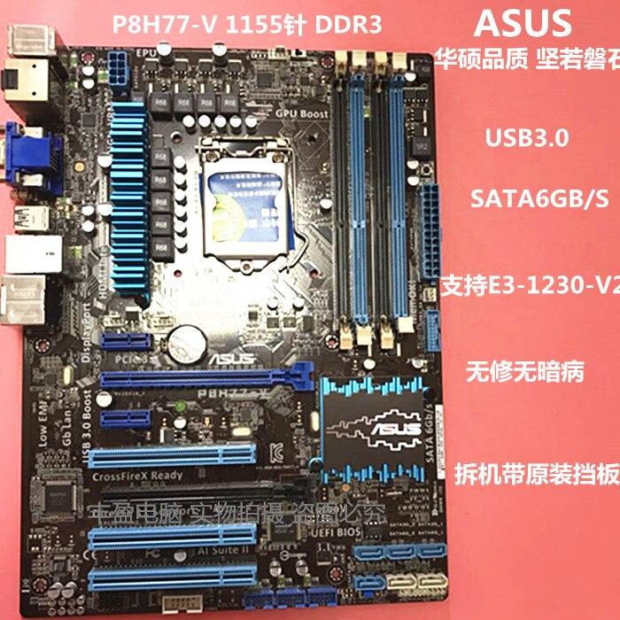 Original Motherboard ASUS P8H77-V DDR3 LGA 1155 USB2.0 USB3.0 32GB SATA III H77 Desktop Motherboard Free Shipping
