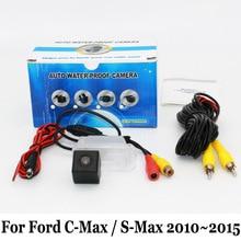 Автомобильная Камера Заднего вида Для Ford C-Max/S-Max 2010 ~ 2015/RCA AUX проводной Или Беспроводной/CCD Ночного Видения/HD Широкоугольный Объектив Камеры