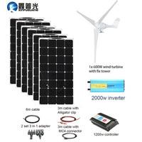 XINPUGUANG Вт 600 Вт ветровые турбины Вт 600 Вт солнечная гибридная система DIY kit солнечная панель домашний дом контроллер ветрогенератора турбина б
