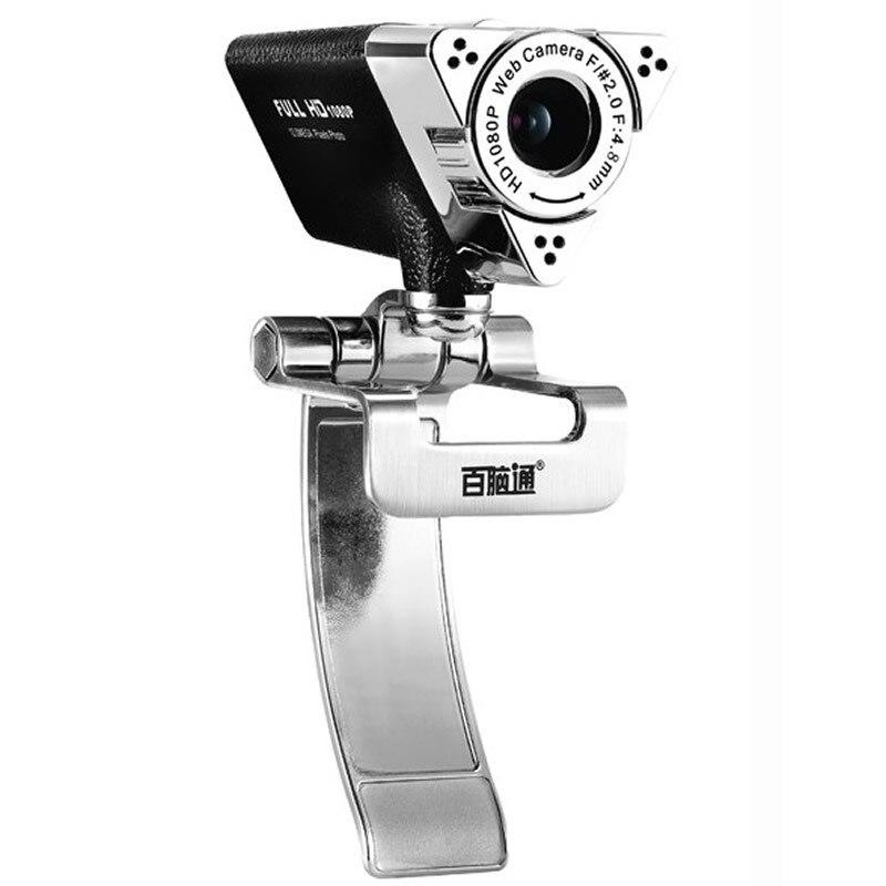 Смотреть порно беб камера с мекрафоном фото 212-595
