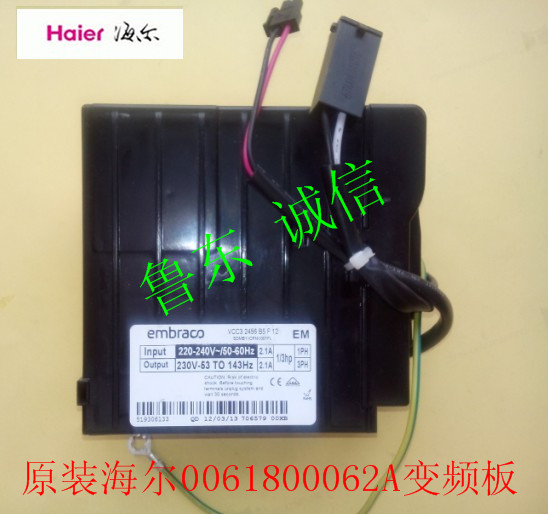 Haier refrigerator inverter board control board 0061800062A conversion board Haier refrigerator door conversion board цена