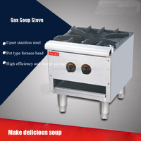 Free Shipping By DHL 1PC New Commercial Gas Clay Pot Furnace Claypot Machine Soup Furnace Gas