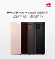 Original Huawei Mate 10 Smart Flip Case PC PU Leather Protective Back Cover Housing For Mate10