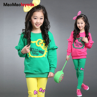 2017 Fashion Junior Girl Clothing Sets Candy Color Girl Tracksuit Cartoon Girls Clothes Sets Clothing Set