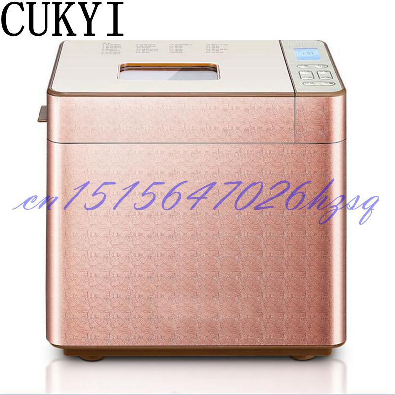 CUKYI Household 650W Bread machine Pink color Multifunctional full-automatic Stir/Yogurt/Rice wine/Cake maker