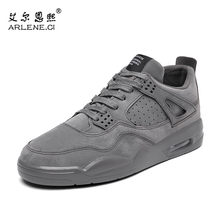 22a6e0f20b84 2018 Basketball Sneakers Hombre Breathable Retro Shoes Air Cushion Walking  Gym Shoes Authentic Cheap Shoes Comfortable Jordan 4