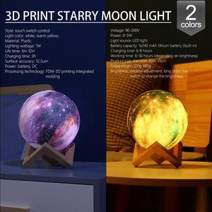 Image 5 - Księżyc w pełni Galaxy 3D Print gwiazda księżyc lampa kolorowa zmiana dotykowy USB LED lampka nocna Galaxy lampa wystrój domu kreatywny prezent Dropship